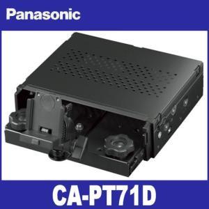 パナソニック  CA-PT71D  車載用取付けキット(トレイ固定方式)  Panasonic