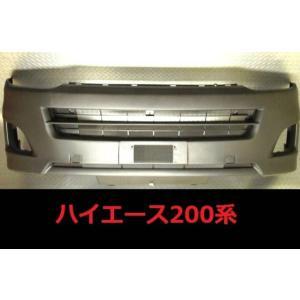 ハイエース 200系 3型 標準用 未塗装 純正タイプ フロント バンパー ガラスコーティング 仕様