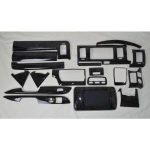 ハイエース 200系 4型 標準 S-GL インテリアアパネル バーズアイブラックウッド