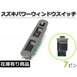 「即納」 kei HN11S パワーウインドウスイッチ パワーウィンドウスイッチ 7ピン ドアスイッチ 運転席用 新品 社外品 純正互換品番:37990-81A01|partstec