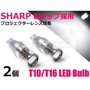 【商品説明】 ■安心安全SHARP製の高輝度LEDチップを1バルブに9個も搭載! ■特殊レンズ と ...