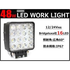 12V / 24V 対応 48W 広角 LED ワークライト 作業灯 投光器 Bridgelux社製 partstec
