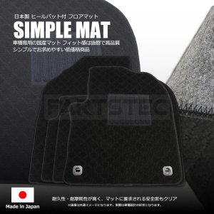 B11W ekワゴン 後期 フロアマット 社外品 ブラック 対応年式 : H26/6〜 partstec