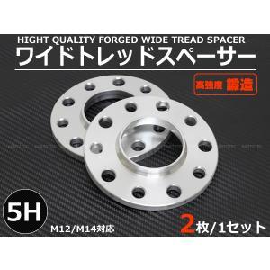 BMW ホイールスペーサー 10mm PCD120 5H ハブ径72.6mm M12&M14対応 アルマイト加工 鍛造 ワイトレ アルミスペーサー 2枚セット|partstec
