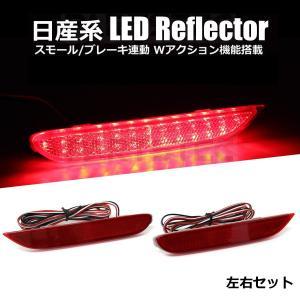 【商品詳細】 ・動作電圧: 12V ・機能: スモール/ブレーキ点灯 ・レンズカラー: レッド ・点...
