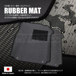 「日本製」 C-HR ZYX10 NGX50 ラバーマット ゴムマット フロアマット 日本製 1台分 カーマット 車マット トヨタ オーダーマット CHR ハイブリッド ガソリン|partstec