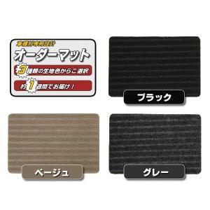 オーダーマット N-BOX 前期 ラゲッジマット 日本製 ホンダ 対応年式 : H23/12〜H27/2|partstec