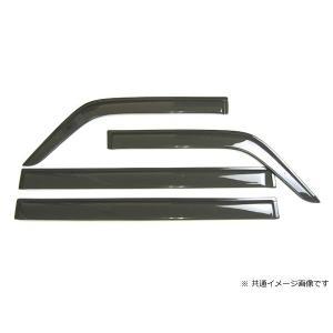 DA64系 エブリイ サイドバイザー 純正型|partstec
