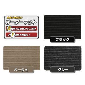 オーダーマット ヴェゼル ラゲッジマット 日本製 ホンダ 対応年式 : H25/12〜|partstec