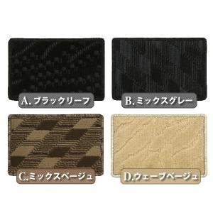 オーダーマット ヴェゼル ラゲッジマット 日本製 高品質生地 ホンダ 対応年式 : H25/12〜|partstec