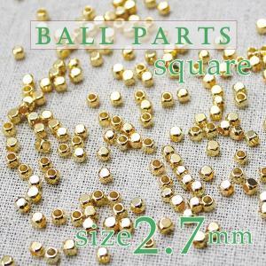 ボールパーツ スクエア 2.7mm(10グラム売り) ゴールド |partsworldjp