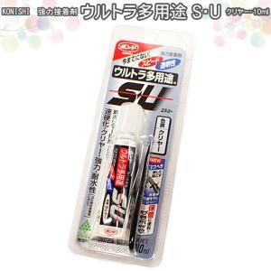 コニシボンド ウルトラ多用途SU クリヤー 04591 10mL ハーバリウム ボールペン 最適 手...
