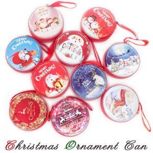 (値下げ) (季節限定)クリスマスオーナメント缶(選べる10種類)サンタ トナカイ 雪だるま リース ツリー 白熊 ケース ポーチ(ゆうパケット対象/メール便)|partsworldjp