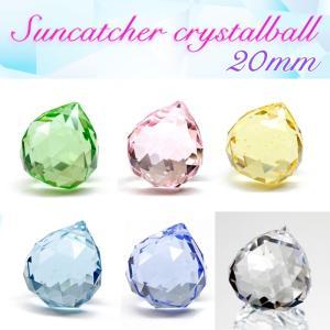 クリスタルボール(サイズ20mm・全7色)crystalball カラークリスタル インテリア 雑貨 窓 風水 キラキラ シャンデリア パーツ 装飾  豪華 品質|partsworldjp
