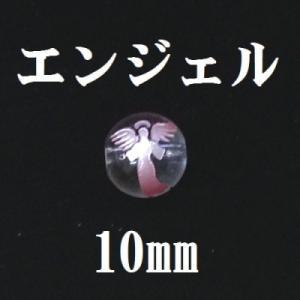 (卸価格)(1粒売り)10mm 水晶 エンジェル 天使  ビーズ ピンク塗り 彫り 手研磨 1個|partsworldjp