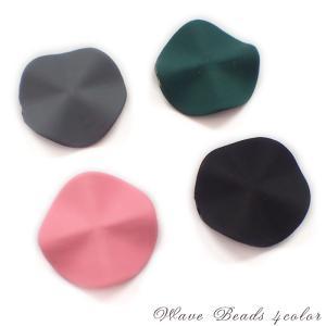 (10個売り)ウェーブビーズ ラウンド マット(全4色) 約27mm プラスチックビーズ 丸 波 ひらひら ピンク 黒 ブラック グレー 緑 グリーン|partsworldjp