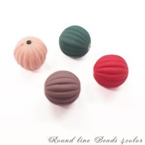 (10個売り)ラウンドラインビーズ マット (約12mm) プラスチックビーズ 丸 円  筋 線 ピンク グレー 緑  赤|partsworldjp