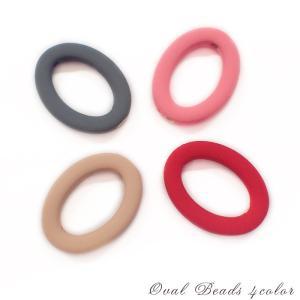 (10個売り)オーバルビーズ マット (約25mm) プラスチックビーズ 丸  楕円 サークル ラウンド   ピンク ベージュ 緑 グリーン  赤 レッド|partsworldjp