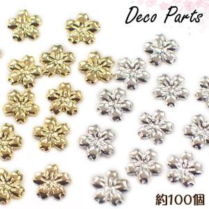 デコパーツ(20.桜)(5mm)(約100個)レジン ネイル メタル デコ ボールペン 素材  ゴールド シルバー さくら 花 フラワー 春|partsworldjp