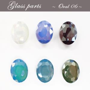 メッキガラス ビーズ(6.オーバル) 1個 ハンドメイド ガラスパーツ ビーズ バラ 楕円 丸 オーバル クリスタル サンキャッチャー アクセサリー|partsworldjp