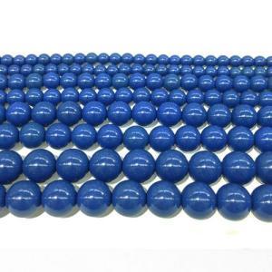 (卸価格)(1粒売り)ビーズ 北投石 青 ブルー 丸 手研磨 6mm(±1mm)玉 1個|partsworldjp