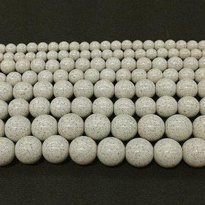 (卸価格)(1粒売り)ビーズ 北投石 白 ホワイト 丸 手研磨 10mm(±1mm)玉 1個|partsworldjp