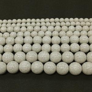 (卸価格)(1粒売り)ビーズ 北投石 白 ホワイト 丸 手研磨 8mm(±1mm)玉 1個|partsworldjp