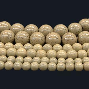 (卸価格)(1粒売り)ビーズ 北投石 イエローグレー 丸 手研磨 6mm(±1mm)玉 1個|partsworldjp