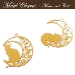 メタルチャーム (151.月とねこ(リーフ) メタルパーツ)1個 ゴールド 金 透かし ねこ 猫 葉っぱ 動物 金属チャーム  パーツ アクセサリー |partsworldjp