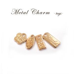 メタルチャーム  ( 193.タグ 10個入り ) 4種類 金属チャーム カンつき タグ ゴールド 手書き 英字|partsworldjp