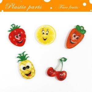 プラパーツ (3.フェイスフルーツ) (1個売り) ラメ入り プラスチック 果物 くだもの 食べ物  (ゆうパケット対象/メール便)|partsworldjp