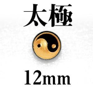 (卸価格)(1粒売り)12mm オニキス 太極 陰陽太極図 風水 開運 ビーズ 金塗り 彫り 手研磨  1個|partsworldjp