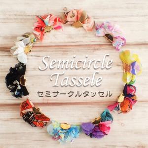 【商品説明】 夏のワンピースのように華やかな柄のタッセルパーツ。  ふんわりヒラヒラとした布を、お花...