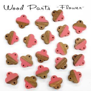 ウッドパーツ(NO.16 フラワー) 約16.5mm 1個売り ウッドチャーム 木 ナチュラル 天然素材 樹脂【ゆうパケット対象/メール便】|partsworldjp