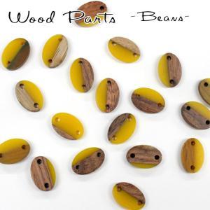 ウッドパーツ (NO.18 ビーンズ) 約15.5mm 1個売り ウッドチャーム 木 ナチュラル 豆 楕円 オーバル 天然素材|partsworldjp