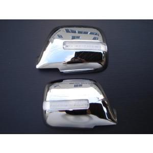 クロームメッキ LEDドアミラーカバー トヨタ ランドクルーザー 80系/ランクル80