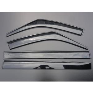 取り付け金具付き 日産 セレナ C26 (2010年12月から)・スズキ ランディC26 ドアバイザー/サイドバイザー|partsyardonlyone