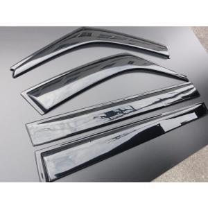 取り付け金具付き 日産 セレナ C26 (2010年12月から)・スズキ ランディC26 ドアバイザー/サイドバイザー|partsyardonlyone|02