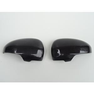 トヨタ リアルブラックカーボン ドアミラーカバー サイドミラーカバー プリウス 30系(09y〜)プリウスPHV35系 ウィッシュ 20系(09y〜)10系(08y〜)マークX 130系(0