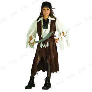 コスプレ 仮装 海賊 パイレーツクイーン 子供用(S) 衣装 ハロウィン 女の子 子ども用