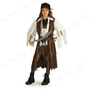 コスプレ 仮装 海賊 パイレーツクイーン 子供用(L) 衣装 ハロウィン 女の子 子ども用