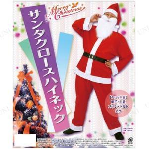 サンタ コスプレ サンタクロース ハイネック 仮装 衣装 メンズ クリスマス 大人用|party-honpo