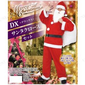 取寄品 サンタ コスプレ クリスマス 衣装 コスチューム 大人用 サンタクロースDX|party-honpo