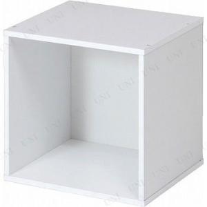 キューブボックス ホワイト CB35OP(WH...の関連商品7