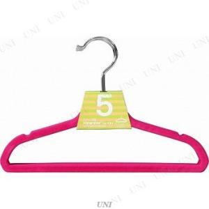 服が滑らないキッズ向けのあったらとっても便利なハンガーです    【関連キーワード】 子供用ハンガー...