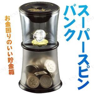コインが真ん中のステージで勢いよく回り出します。投入コインは1円から500円まで全てOK!バンクの下...