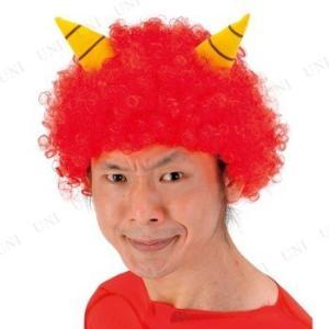 鬼かつら 赤 パーマ カツラ パーティーグッズ かつら コス...