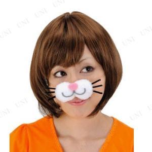 コスプレ 仮装 衣装 ハロウィン プチ仮装 変装グッズ ネコのおはな しろ