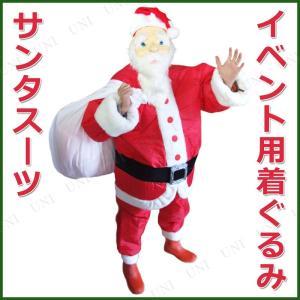 仮装 コスプレ ハロウィン 大人用 コスチューム メンズ 女性用 着ぐるみスーツ サンタ party-honpo