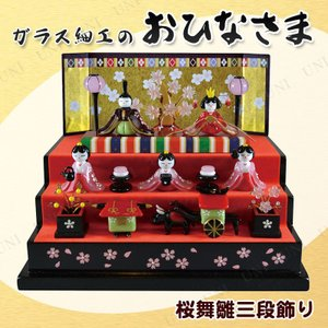 雛人形 ひな人形 コンパクト ガラス細工 桜舞雛三段飾り|party-honpo